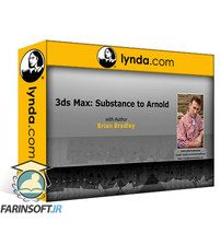 دانلود Lynda 3ds Max: Substance to Arnold