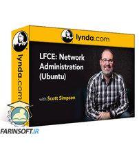 دانلود Lynda Linux Foundation Cert Prep: Network Administration (Ubuntu)
