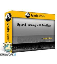 دانلود Lynda Learning RealFlow
