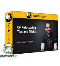 دانلود Lynda C# Refactoring Tips and Tricks