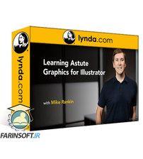 دانلود Lynda Learning Astute Graphics for Illustrator