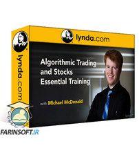 دانلود Lynda Algorithmic Trading and Stocks Essential Training