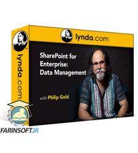 دانلود Lynda SharePoint for Enterprise: Data Management