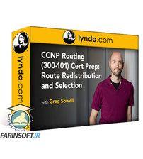دانلود Lynda CCNP Routing (300-101) Cert Prep: Route Redistribution and Selection