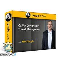 دانلود Lynda CySA+ Cert Prep: 1 Threat Management
