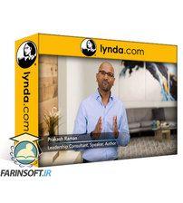 دانلود Lynda Facilitation Skills for Managers and Leaders