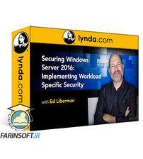 دانلود Lynda Securing Windows Server 2016: Implementing Workload Specific Security