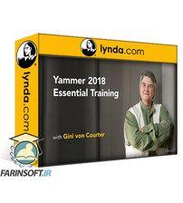 دانلود Lynda Yammer 2018 Essential Training