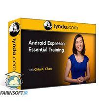 دانلود Lynda Android Espresso Essential Training