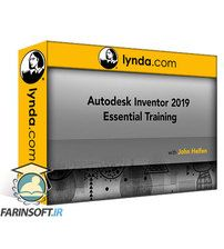دانلود Lynda Autodesk Inventor 2019 Essential Training