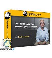 دانلود Lynda Autodesk ReCap Pro: Processing Drone Images