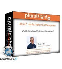 دانلود PluralSight PMI-ACP: Applied Agile Project Management (10 of 11)