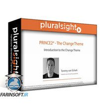 دانلود PluralSight PRINCE2 – The Change Theme