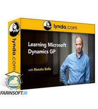 دانلود Lynda Learning Microsoft Dynamics GP