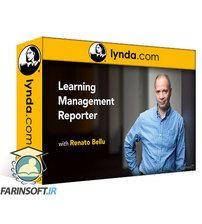 دانلود Lynda Learning Management Reporter