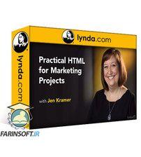 دانلود Lynda Practical HTML for Marketing Projects
