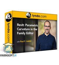 دانلود Lynda Revit: Parametric Curvature in the Family Editor