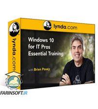 دانلود Lynda Windows 10 for IT Pros Essential Training