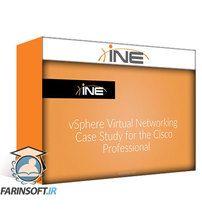 دانلود INE VMware vSphere Network Design – Case Study