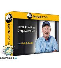 دانلود Lynda Excel: Creating Drop-Down Lists