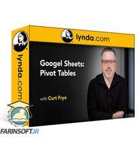 دانلود Lynda Google Sheets: Pivot Tables