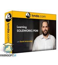دانلود Lynda Learning SOLIDWORKS PDM