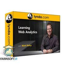دانلود Lynda Learning Web Analytics