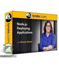 دانلود Lynda Node.js: Deploying Applications