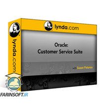 دانلود Lynda Oracle: Customer Service Suite