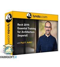 دانلود Lynda Revit 2019: Essential Training for Architecture (Imperial)