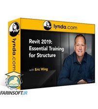 دانلود Lynda Revit 2019: Essential Training for Structure