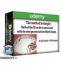 دانلود Udemy Memory Experts' Tools: The PAO(Person-Action-Object) System