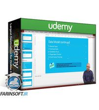 دانلود Udemy Salesforce Certified Advanced Administrator Training