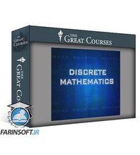 یادگیری ریاضیات گسسته