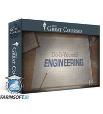 TTC Do-It-Yourself Engineering