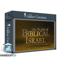 دانلود TTC The World of Biblical Israel