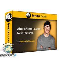 دانلود Lynda After Effects CC 2018 New Features