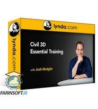 دانلود Lynda Autodesk Civil 3D Essential Training