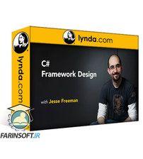 دانلود Lynda C# Framework Design