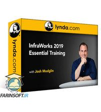 دانلود Lynda InfraWorks 2019 Essential Training