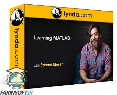 دانلود Lynda Learning MATLAB