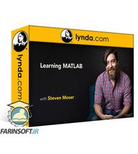 دانلود Lynda Learning MATLAB