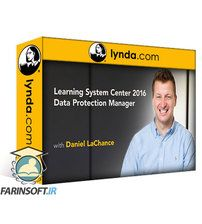 دانلود Lynda Learning System Center 2016 Data Protection Manager