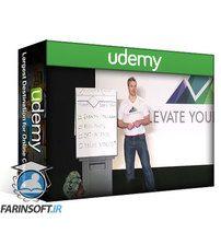 دانلود Udemy Elevate Your Brand 2014