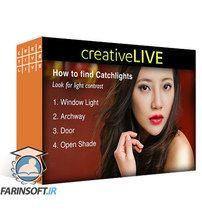 دانلود CreativeLive Natural Light Basics