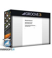 دانلود Groove3 Music Business Fundamentals: Part 1: Monetizing Your Music