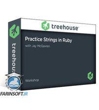 دانلود Treehouse Practice Strings in Ruby