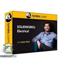 دانلود Lynda Learning SOLIDWORKS Electrical