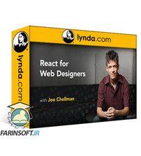 دانلود Lynda React for Web Designers