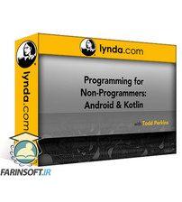 دانلود Lynda Programming for Non-Programmers: Android & Kotlin